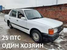 Новосибирск Comfort 2000