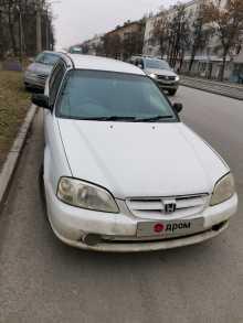 Екатеринбург Partner 1998