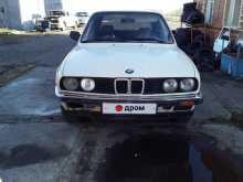 Омск 3-Series 1984