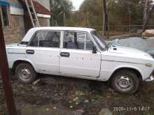 Зуя 2103 1981