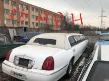 Таганрог Town Car 2000