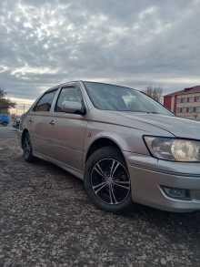 Барнаул Vista 2002