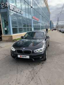 Москва 1-Series 2018