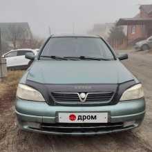 Большие Ключищи Astra 1998