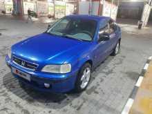 Иваново Civic 1998