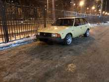 Москва 2141 1989