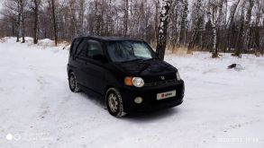 Красноярск S-MX 1997