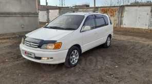 Омск Ipsum 2000