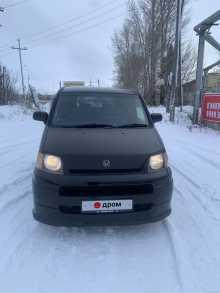 Назарово S-MX 1997