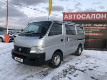 Иркутск Caravan 2001