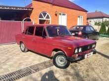 Курганинск 2106 1984