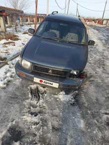 Курган RVR 1992