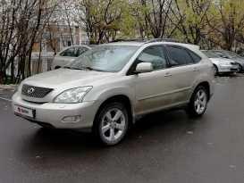 Москва RX300 2005