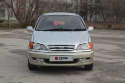 Новосибирск Ipsum 2000