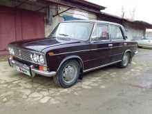 Озёрск 2103 1981