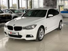 Симферополь 3-Series Gran Turismo