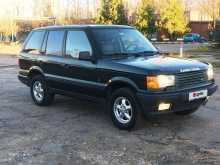 Наро-Фоминск Range Rover 1998
