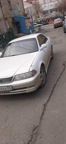 Екатеринбург Mark II 1998