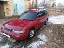 Ангарск Legacy 1993