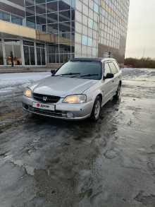 Кемерово Partner 1998