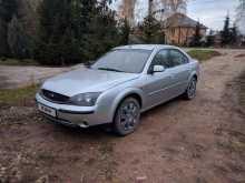 Жуковский Mondeo 2001
