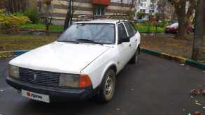 Москва 2141 1996