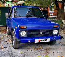 Белгород 4x4 2121 Нива 1989
