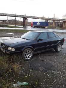 Кострома 80 1992