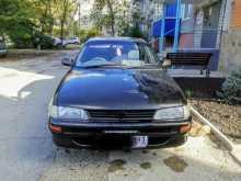 Славянск-На-Кубани Corolla 1993