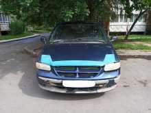 Обнинск Caravan 2000