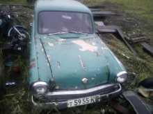 Калтан 402 1954