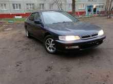 Омск Accord 1995