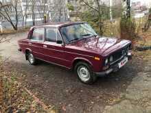 Пермь 2106 2005