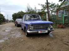 Кореновск 412 1975