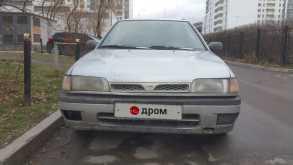 Екатеринбург Sunny 1992