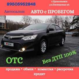 Прокопьевск Toyota Camry 2016