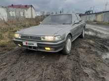 Куйбышев Cresta 1990