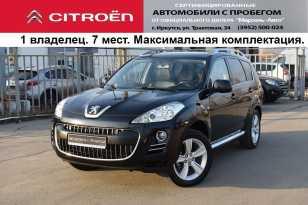 Иркутск 4007 2008
