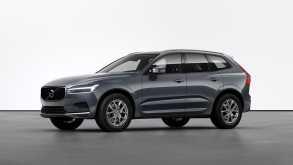 Челябинск Volvo XC60 2020
