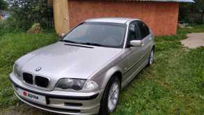 Верховажье 3-Series 2000