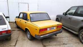 Краснодар 2107 1983