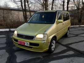 Шелехов Stepwgn 2000