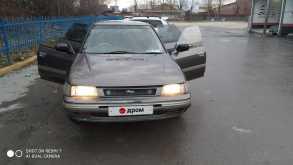 Новосибирск Legacy 1989