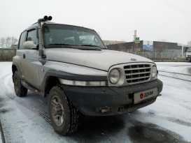 Челябинск Тагер 2010