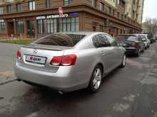 Москва GS300 2006