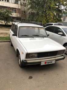 Краснодар 2104 1993