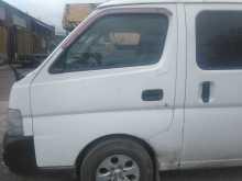 Новосибирск Caravan 2001