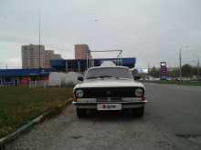 Краснодар 24 Волга 1991