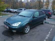 Москва Ford 2003