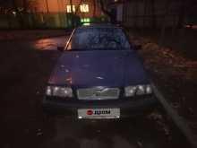 Москва 460 1995